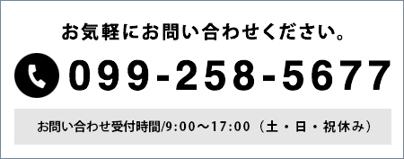 099-258-5677