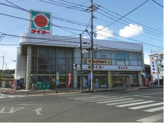 タイヨー東谷山店